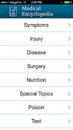 Medical Encyclopedia Apps